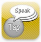 tapspeaksequence