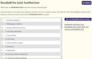 Screenshot of ToolMatcher